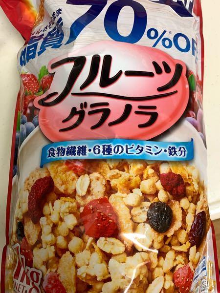下の写真のフルグラをダイエットのために食べてます。(朝に豆乳と一緒に食べてる) 太りますか?