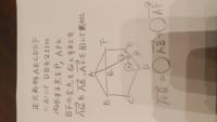 正六角形とベクトルの問題解決お願いいたします。