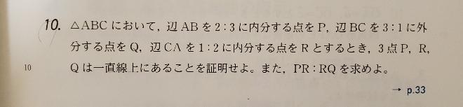 数Bのベクトルについての質問です。 この問題のベクトルでの解き方が分かりません。 どなたか教えてください。よろしくお願いします。