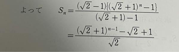 なぜにこうなるんですか@数学