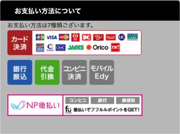 https://toycable.site/ ここで商品を購入したことがある方いますか? 商品を購入して確認メールが届いたんですが、文面が変な日本語で… 詐欺サイトとかじゃなければいいのですが… また支払い方法が添付した写メ通り7種類から選べるみたいなんですが、注文ページで選択する項目がないんです。 勝手に銀行振込扱いになりました。 はて? 何か知っている方、情報提供お願い致します。