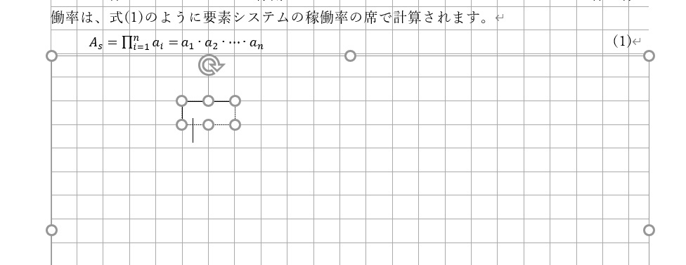 wordのテキストボックスを使って図を作成したいのですが、グリッド線に沿って文字を挿入しようとするとこのように下にずれてしまいます。 解決策を教えて欲しいです。