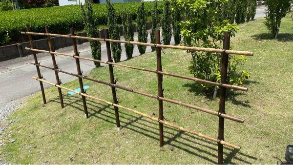 こんな竹垣を作りました。普通なので、なにかオシャレに見せる方法はありますか?すみませんが教えてください!よろしくお願い致します。