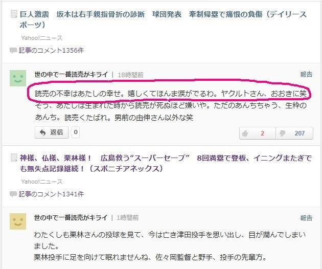 坂本選手の骨折を喜ぶ阪神ファンがTwitterで話題になりました。中には涙が出るほど嬉しいと言っている人もいました。ひどくないですか? 坂本選手は侍JAPANでも主力として期待されていた伊丹出身のスターで元々阪神ファンです。 2000本安打も達成し、守備も堅実なので坂本選手を好きという人はたくさんいます。 坂本選手に限ったことではありませんが、スポーツ選手の骨折を喜ぶ人がいるなんて許せないと思いませんか?