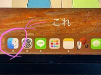 macのdockでfinderを右に動かしたいです。 何故か他のソフト?アプリはクリック長押しで移動できるのですが、 何故かfinderだけ固定されてます。  どうしても左端っこに居たがるっぽいのですが、 真ん中に移動させる方法を教えてください!