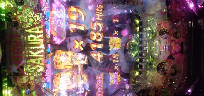 AKB48桜、二円パチンコで3376玉で6500円+ジュース2本アメ玉、綿棒、ちっちゃいお菓子換金しました投資500 AKB48桜連チャン19しかしませんでした少ないですよね?