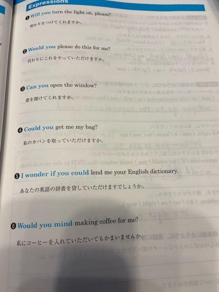 高校三年生問題。英語が得意な人に質問です。 この文法の使い分けを教えてください。全て同じに見えるのでどういう場面でどの文を使えばいいかわからないです