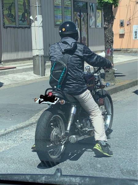 このオートバイ 何という名前かわかる?
