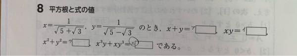 数学の問題です。 エの問題を簡単に解く方法はありますか? 解き方を教えてください<(_ _)>