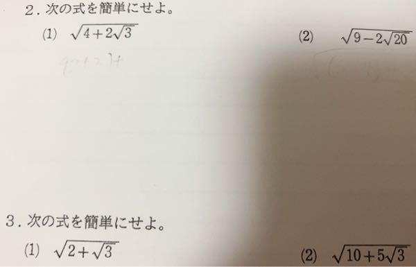 数学の得意な方に質問です! 以下の写真の問題を回答に説明をつけ加えて教えてください!お願いします!!
