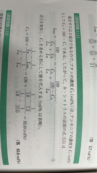 ①から下の式への変形がわかりません。ご回答、よろしくお願いします。