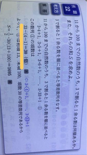 この式は公式ですか? どのようなものですか?