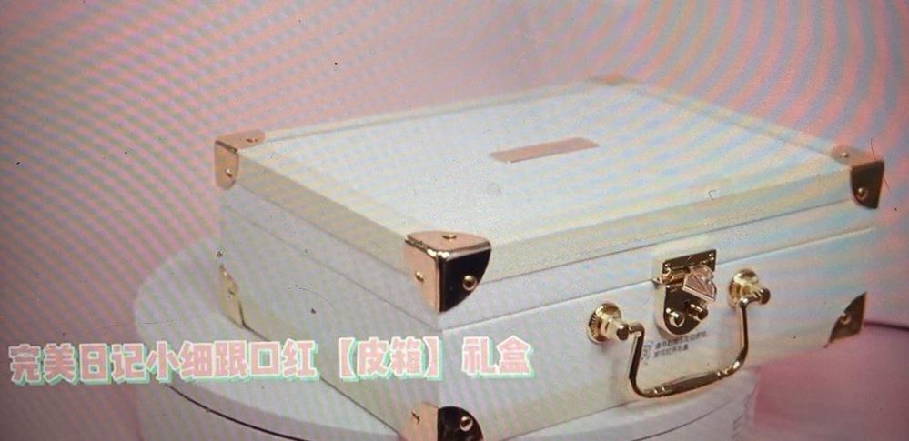 この商品、中国語で読める方いましたら教えてください( ´・ω・` )