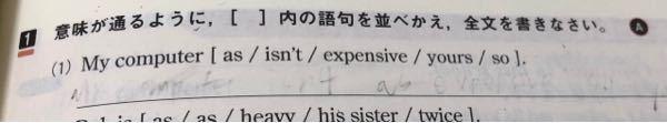 教えてください 英語