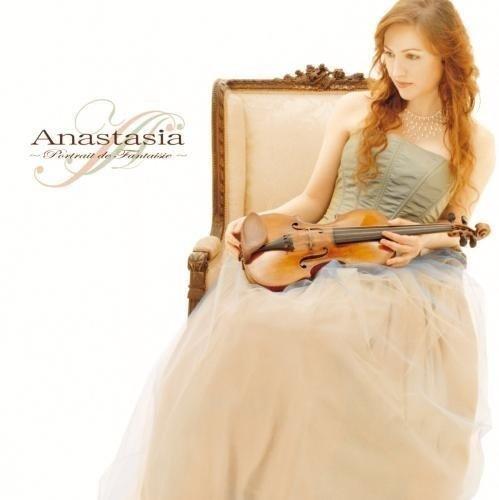 アナスタシア・チェボタリョーワ(ヴァイオリン) 「ポートレイト・ドゥ・ファンタジー」 というCDなのですが、収録曲は下記なのですが、作曲家がよくわからないのですが、教えていただけませんでしょうか。 ・曲目リスト シシリエンヌ 作品78 夢のあとに 序奏とロンド・カプリッチョーソ 作品28 「3つの歌」より ゆりかご 作品23-1 ツィガーヌ(ヴァイオリンとピアノのための演奏会用狂詩曲) ハバネラ形式の小品 ヴァイオリン・ソナタ イ長調 第1楽章:アレグレット・ベン・モデラート ヴァイオリン・ソナタ イ長調 第2楽章:アレグロ ヴァイオリン・ソナタ イ長調 第3楽章:レチタティーヴォ-ファンタジア:ベン・モデラート-モルト・レント ヴァイオリン・ソナタ イ長調 第4楽章:アレグレット・ポコ・モッソ 白鳥(組曲「動物の謝肉祭」より)