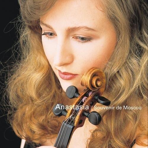 アナスタシア・チェボタリョーワ(ヴァイオリン) 「アナスタシア~~モスクワの思い出~」 というCDなのですが、収録曲は下記なのですが、作曲家がよくわからないのですが、教えていただけませんでしょうか。 ・曲目リスト あなたに会ったことがある 二つのギター モスクワの思い出 作品6 6つの小品より 感傷的なワルツ 作品51-6 アンダンテ・カンタービレ ワルツ-スケルツォ 作品34 なつかしい土地の思い出 作品42 1.瞑想曲 なつかしい土地の思い出 作品42 2.スケルツォ なつかしい土地の思い出 作品42 3.メロディ ヴォカリーズ 黒い瞳 ポーリュシカ・ポーレ AYA