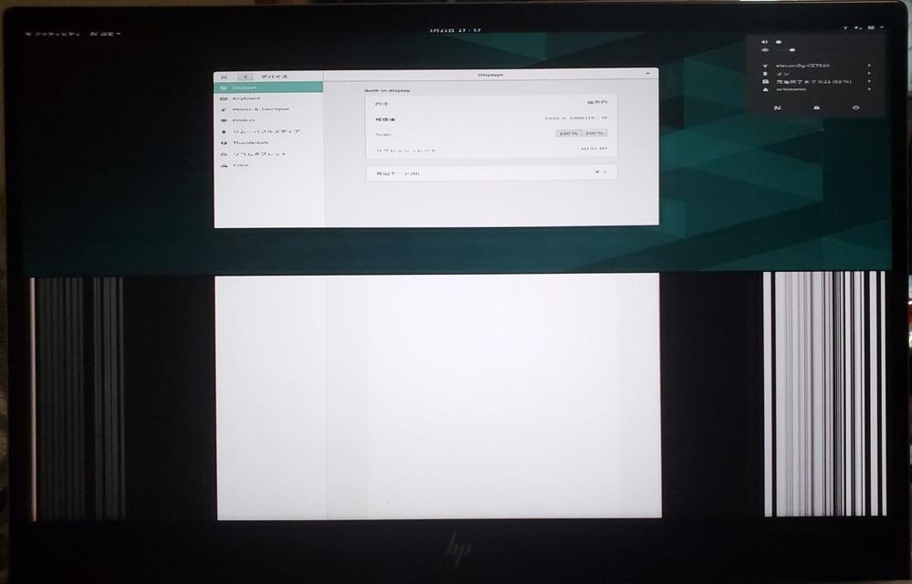 CentOS8のインストーラが画面半分しか映らない。 3月に投稿していましたが有効な情報が得られず、少し進展情報と合わせて投稿します。 新しく購入したノートPCにLinuxをインストールしよ...
