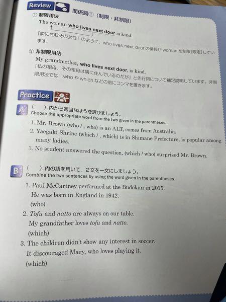 至急お願いします。 現在高校生をしています。 高校の英語の問題の答えがわからないのでわかる方いましたら教えてください。 下の問題の答えと日本語訳を教えていただきたいです。 お忙しいとは思いますがよろしくお 願いします。