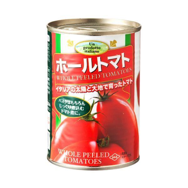 トマトの缶詰があったら何作りますか?