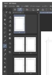 クリップスタジオのiPadの ここの真ん中のページが縦にいくつも表示されている部分を隠すことは出来ないんでしょうか? 試しに×を押したら全部消えて無くなって、戻すにはどうするのか分からず(-_-;)   >←こういうのも見当たらないんですが どうしたら隠し、必要な時に表示させられますか?