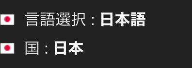 友達が、某アダルトサイトにおいて、国選択画面において他の国に設定すれば他の国で見られている動画が見れるものだと思い日本ではなくロシアに設定したのですが、 なにか罰則とかあるのでしょうか?