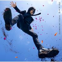 明日放送の『桜の塔』主題歌「sha・la・la・la」 ミヤジこと宮本浩次のMステ出演は期待していいですか?
