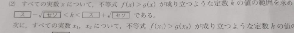 すべての実数Xとすべての実数X1、X2 の違いは縦だけを見るか横も含めるか っていう認識で合ってますか?