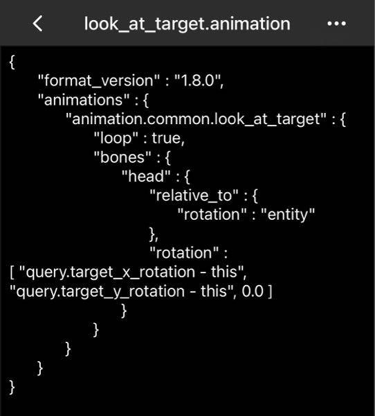 統合版マインクラフトのアニメーションについてです。画像を隅から隅まで解説してくれる方いらっしゃいませんか()