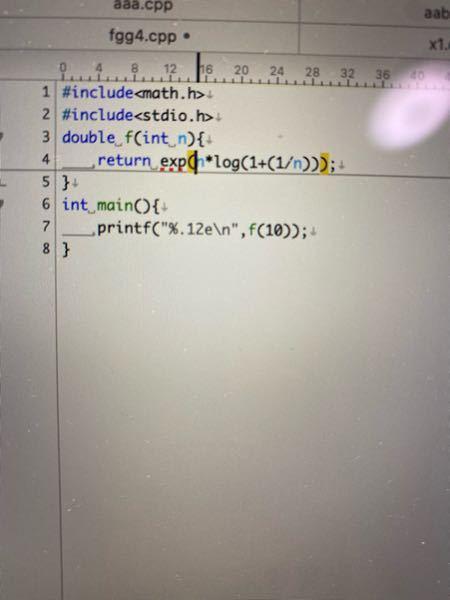 c++で以下の画像のプログラミングを実行した時1.000…が出力されてしまうのですがなぜなのか教えてください 多分、nをint型としているのが原因だと思うのですが(double型で宣言したらうまく行きました)、なぜ、引数がint型だとうまくいかないのでしょうか?