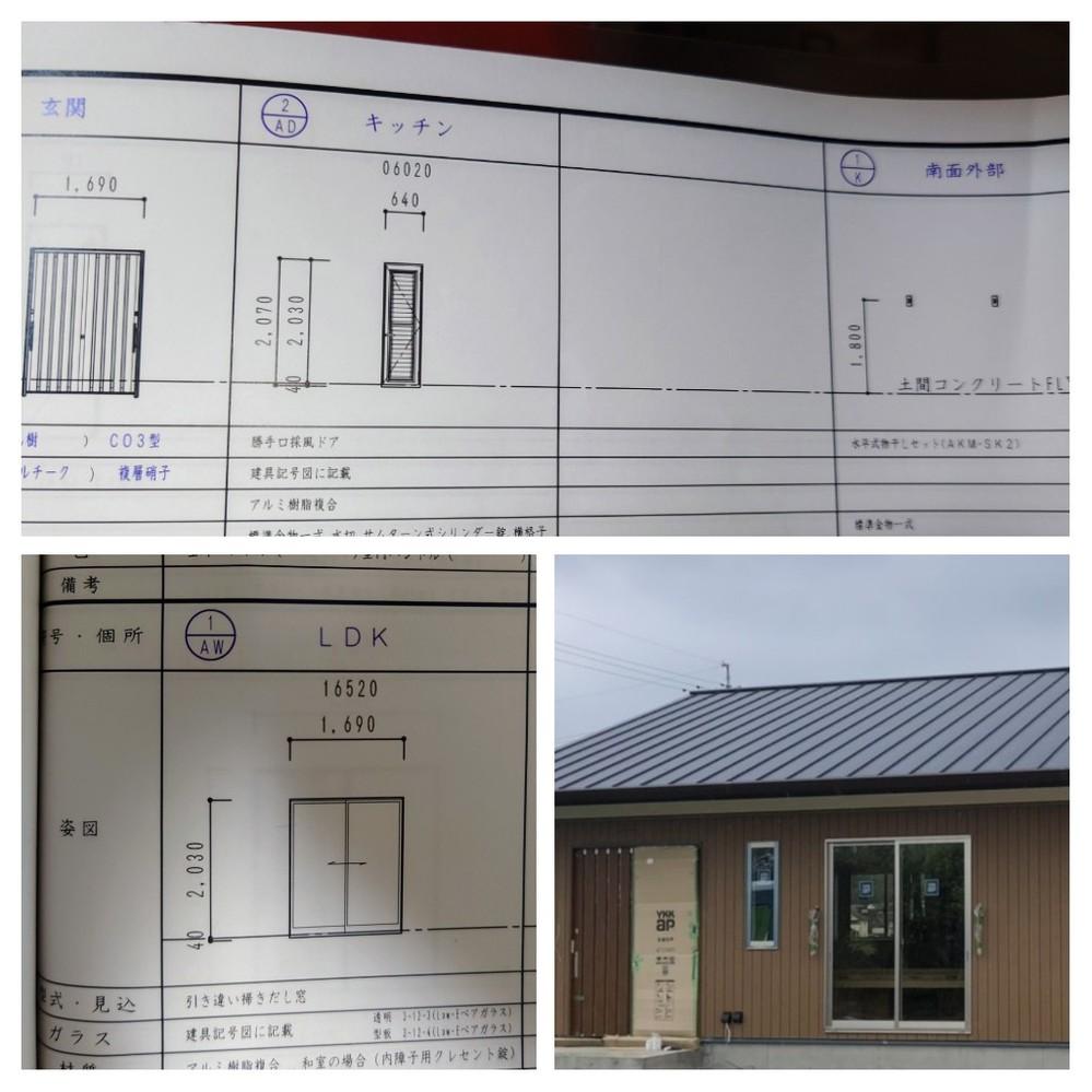 新築の物干しの位置について 現在、家を建てております 少し前に、現場を見させてもらいました すると、物干しの位置がおもったよりも低かったのです 図面で見て、室内の床から1800の位置だと思ってい...