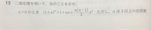数IIの二項定理の問題なのですがどうしても分からないです(T ^ T)分かる方どうか教えていただきたいです