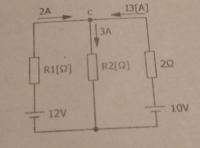 キルヒホッフの法則の問題です。 画像の回路で、抵抗R1[Ω]、R2[Ω]と、電流I3[A]の値を求めよ。 この問題の解き方を教えていただけないでしょうか。