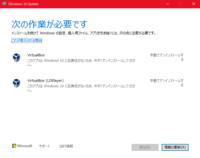 Windows10のセットアップでVirtualBoxアインストールが出ました 手動で消すにはどうすればいいですか? 対処法はありませんか?