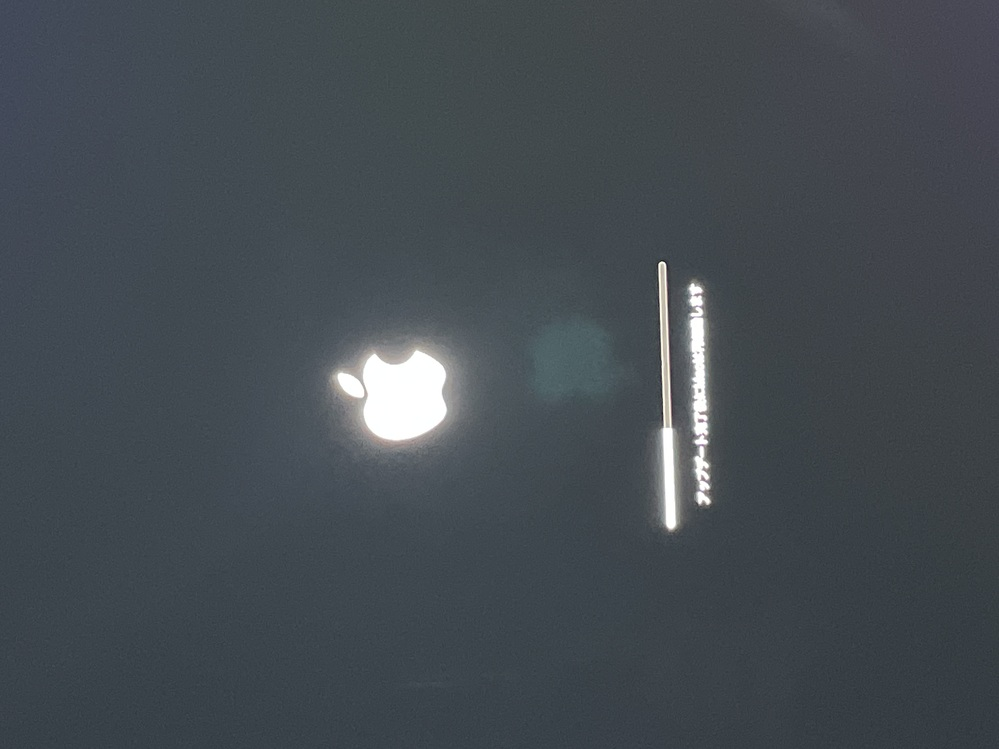 Macが強制的にアップデートに入って5時間ほど経つのですが、微動だにしません。 このまま放っておけばちゃんと終わるのでしょうか?