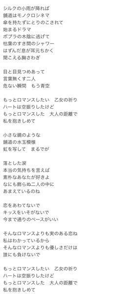 英語ぺらぺらの方!!!コイン500枚です こちらの歌詞を英訳して欲しいです。 海外の友達に知りたいと頼まれたのですが、日本語独特の言葉で難しく、挫折しました..... ぜひお願いします