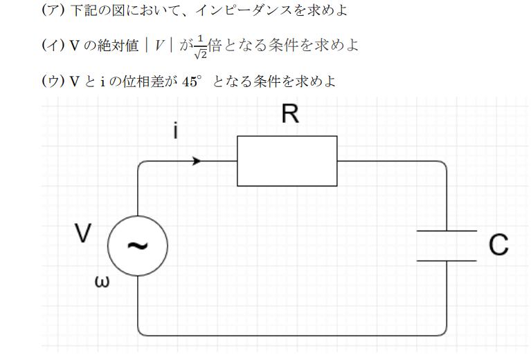 電気回路です。 この3問の答えを教えていただきたいです。 どなたかよろしくお願いします。