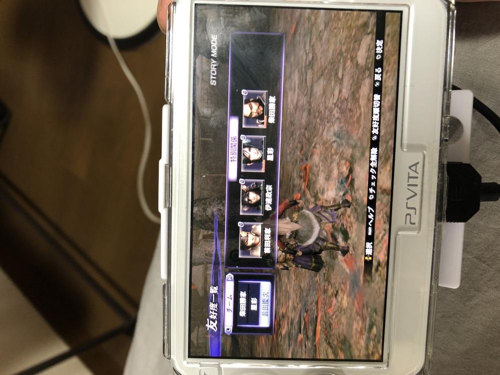 無双orochi2 ultimateをプレイしているのですが、新しい戦場の解放の仕方がわかりません 飯屋に行って友好度を上げて陣地で会話もしているのですがどうしたら良いでしょうか? 初心者のため...