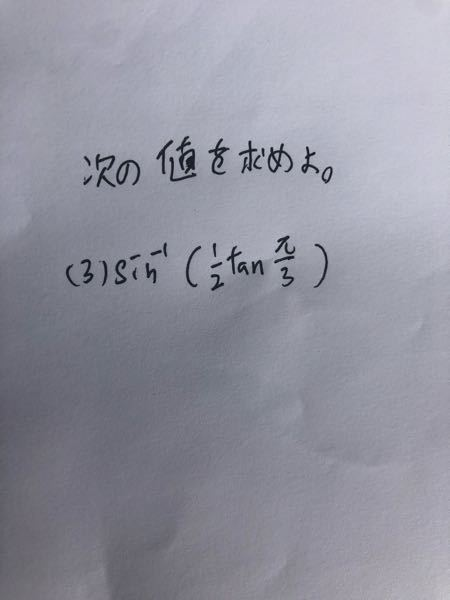 数学 この答えわかるかたおられますか