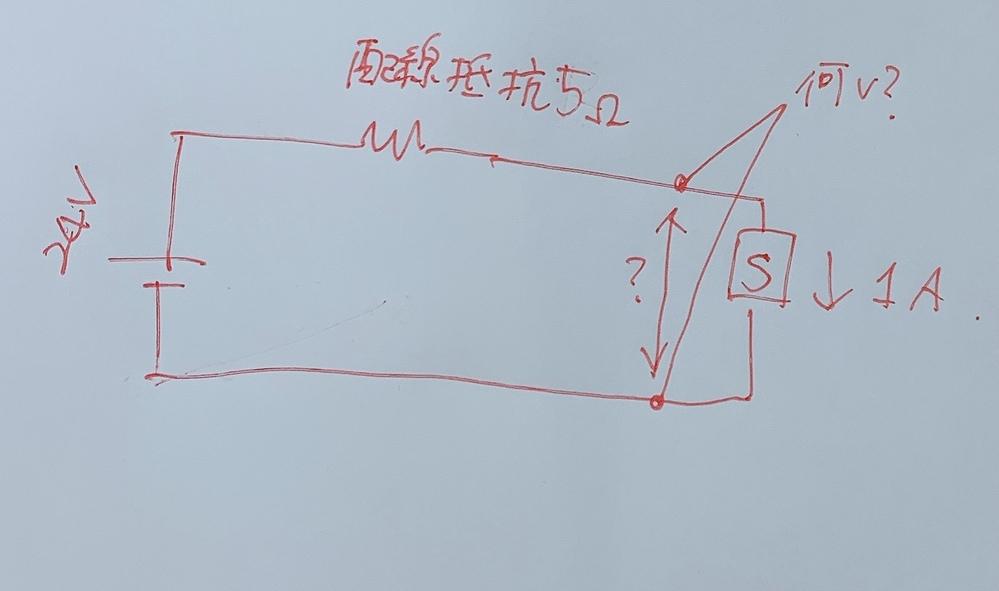 式と答えを教えてください #電圧 #電気