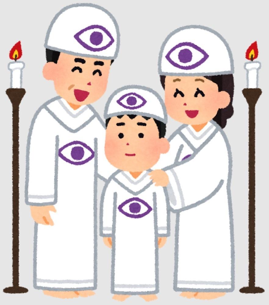 カルト宗教を取り扱った映画が好きなのですが、 皆さんはカルト宗教の映画は何が好きですか? https://movies.yahoo.co.jp/