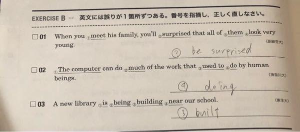 答えあっているでしょうか? 間違ってたら正しいの教えて欲しいです。 よければ説明も加えて教えて欲しいです 英語 英文