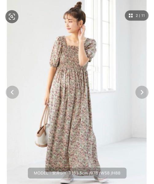 このワンピース可愛いんですけど、163cmでこれなら155cmが着ると足元の方、引きずってしまうと思いますか?(サイズはmしかなかったです)