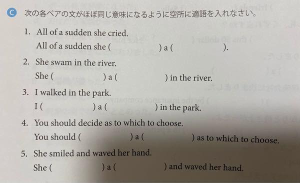 この問題の答えが分かる方教えてください。よろしくお願いします。