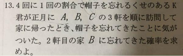 この問題の答えは12/37になります。 なぜこの答えになるのか教えてください、、、