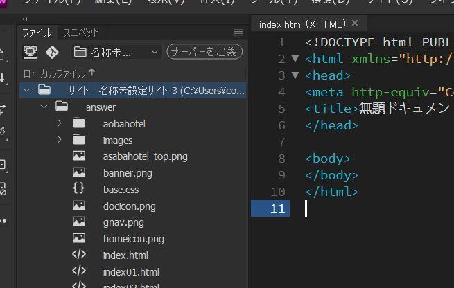 Dreamweaverにて、「コード」「デザイン」「分割」のメニューが見つかりません。 使用しているのは、こんな画像の感じです。 どこを探せばいいでしょうか?