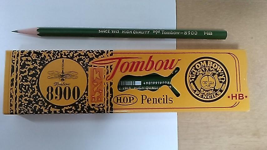 最近、鉛筆を使って勉強してます。しっくりくる感じがシャープペンシルにはない味わいですね♪ そこで、みなさんが思う「鉛筆と言えば○○」…○○に入るメーカーはどこですか? 私はちょっと前までは三菱でしたが、今はトンボ8900です(^^)
