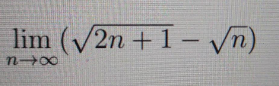次の極限値を求めろという問題なのですが、どなたか解説をお願いできますでしょうか