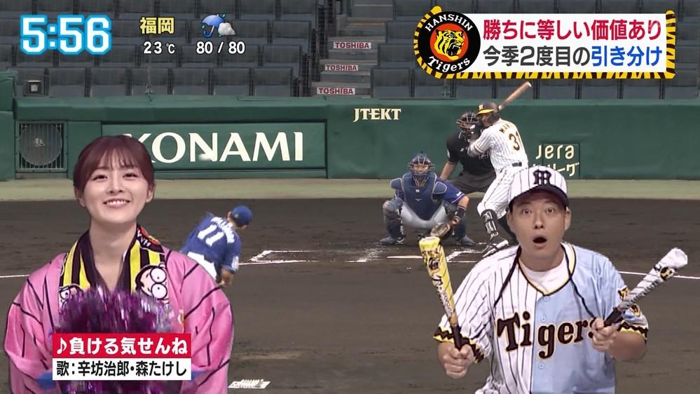 阪神タイガースの優勝は可能性ありますか??