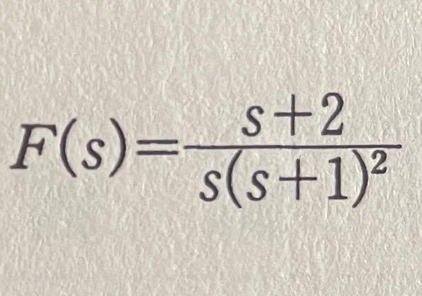 次の問題のラプラス逆変換を教えて頂きたいです。