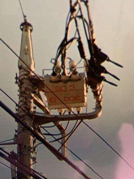 電柱の基地局について 写真の装置はなんでしょうか? 電磁波などは発生しますか?